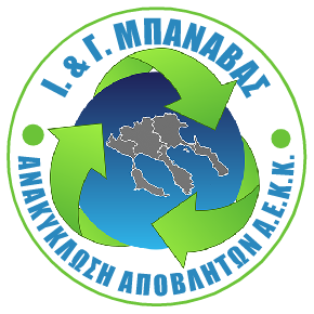 banavas recycle logo
